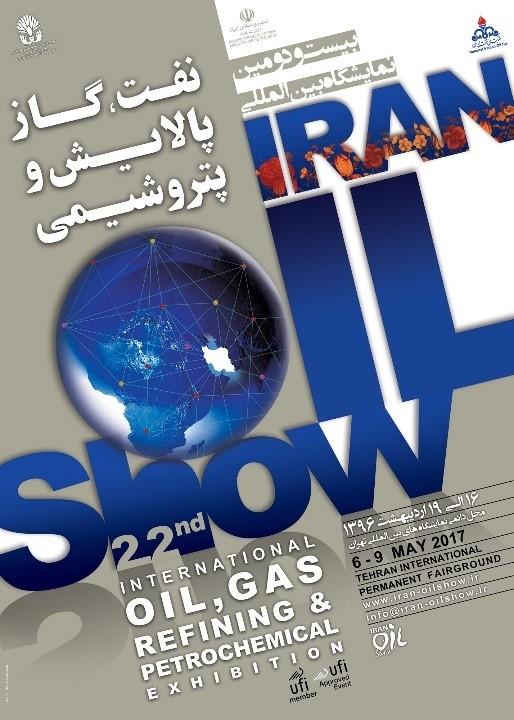 بیست و دومین نمایشگاه بینالمللی نفت، گاز، پالایش تهران Iran Oil Show 2017