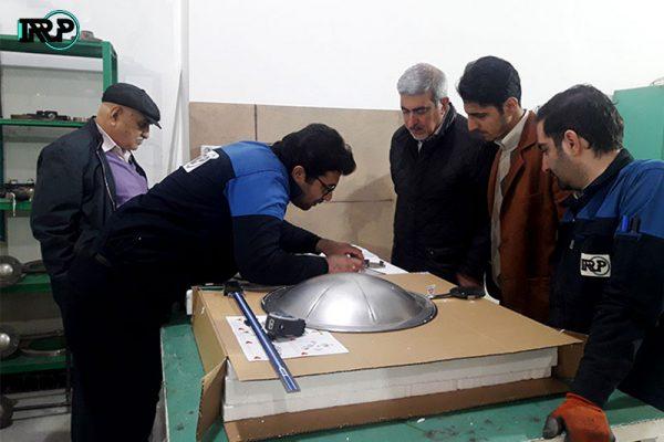 صنایع شیمیایی فارس