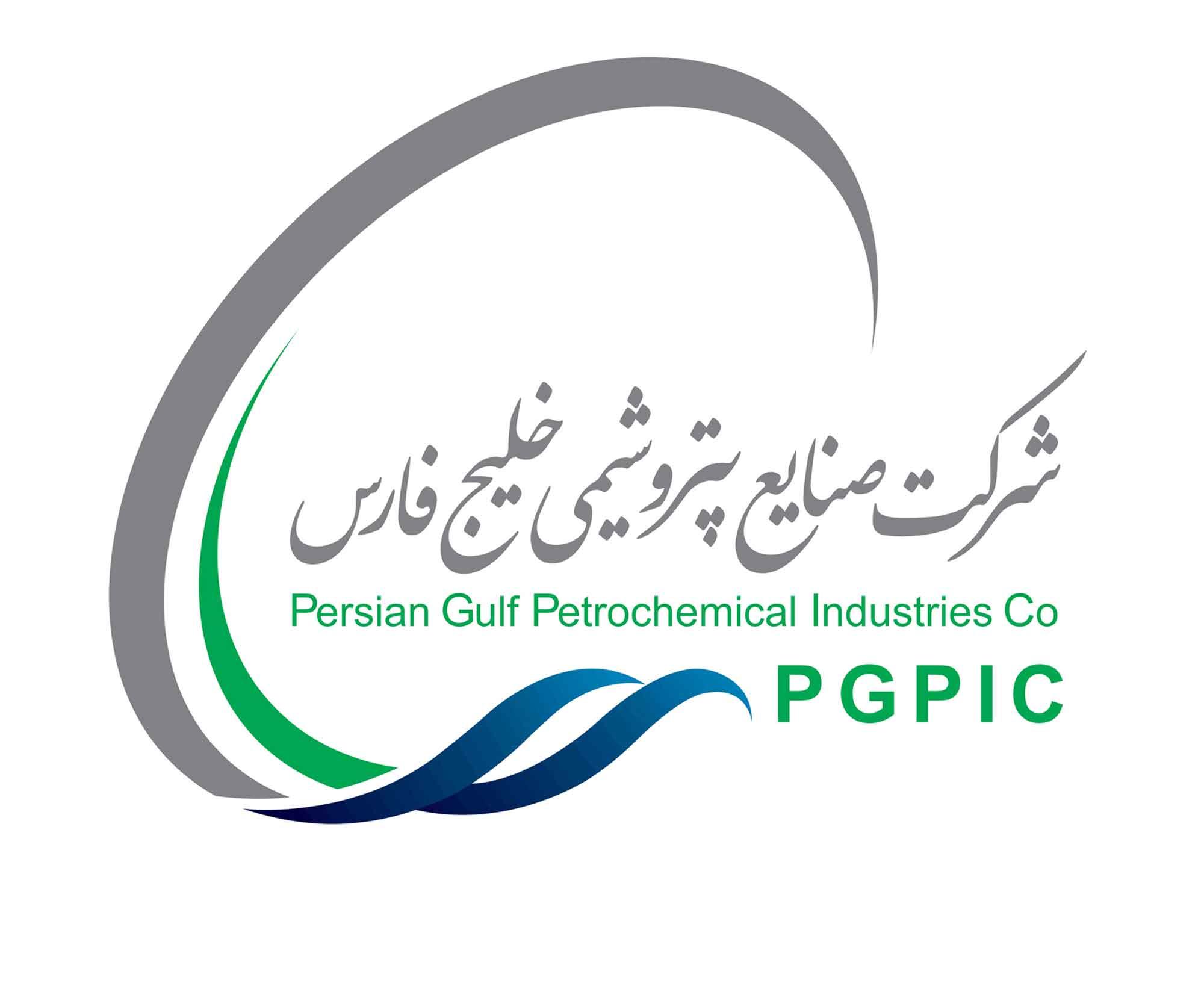 صنایع پتروشیمی خلیج فارس
