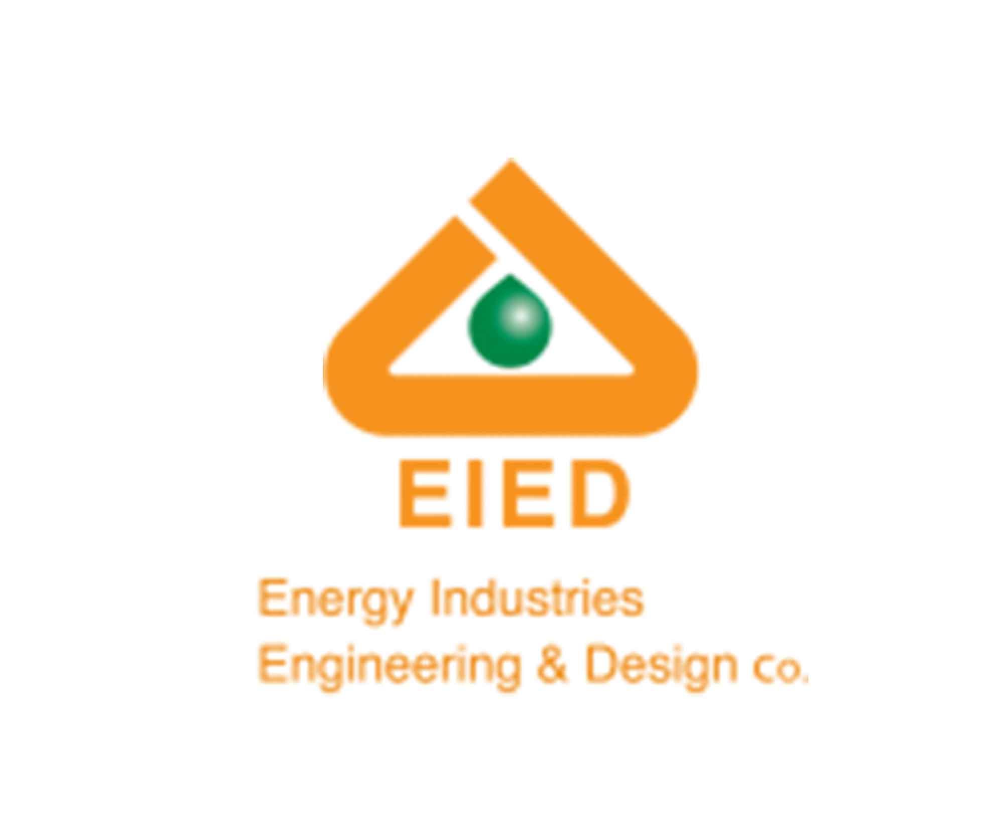 طراحی و مهندسی صنایع انرژی