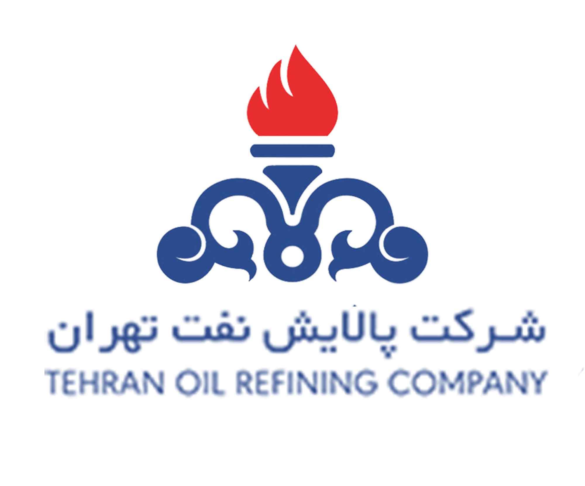 پالایش نفت تهران